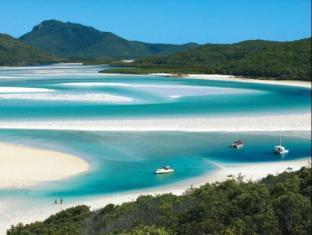 At Water's Edge Resort Whitsunday Islands - Surroundings
