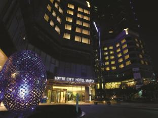 Lotte City Hotel Mapo Seoul - Interior