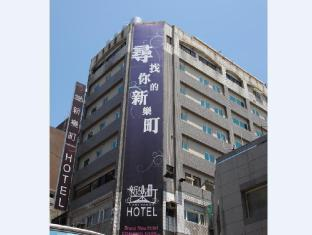 더 롱스테이 호텔