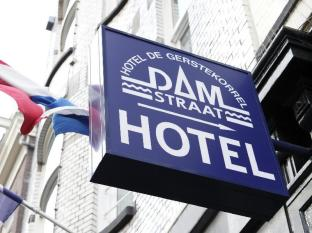 /ms-my/hotel-de-gerstekorrel/hotel/amsterdam-nl.html?asq=jGXBHFvRg5Z51Emf%2fbXG4w%3d%3d