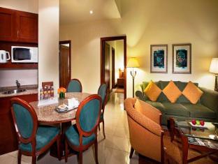 City Seasons Suites Dubai - Superior 2 Bedroom Suite