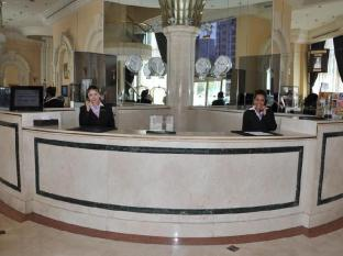 Grand Continental Flamingo Hotel Abu Dhabi - Reception