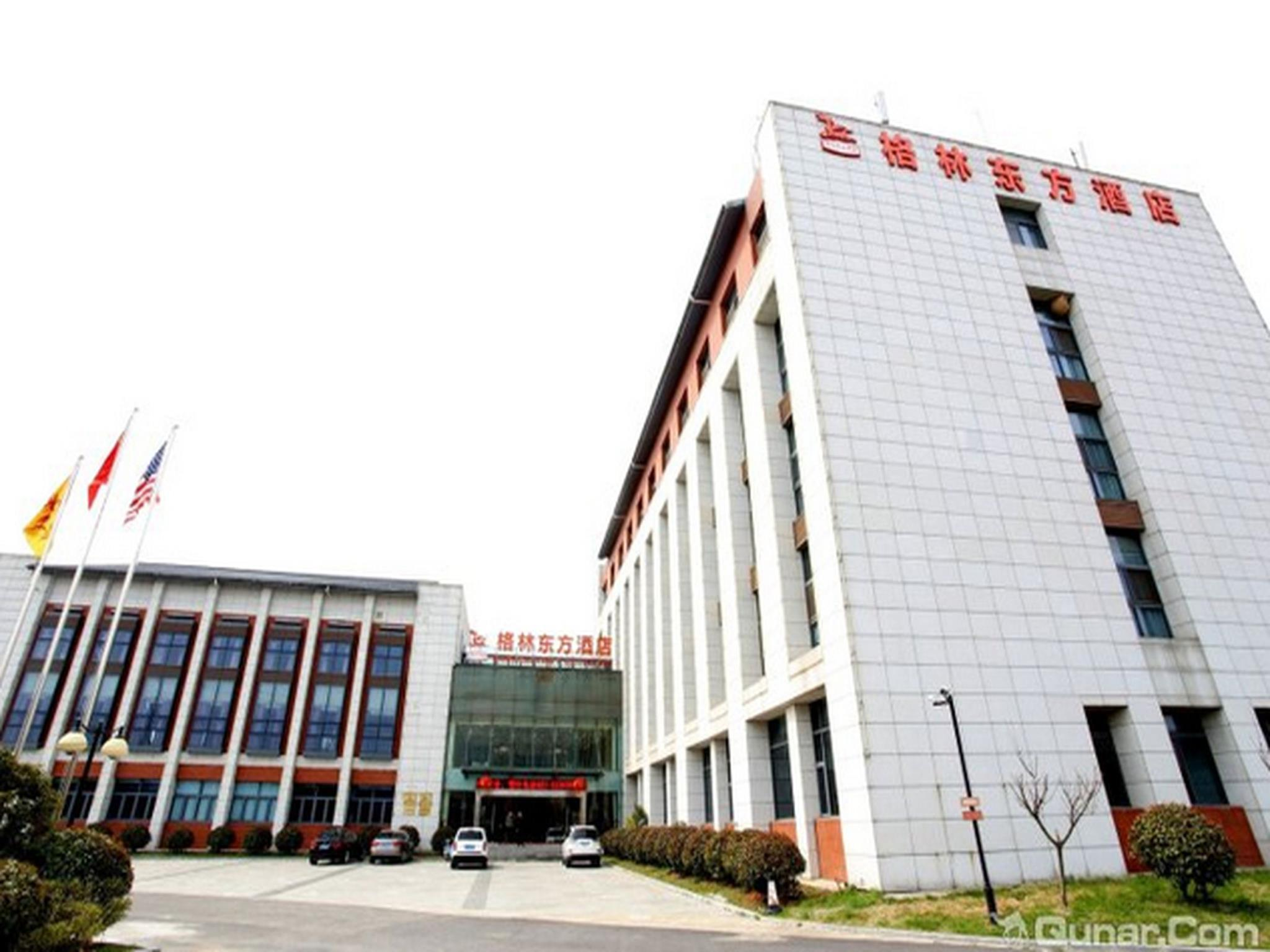 GreenTree Eastern NanJing Jiangning University Towm Ecomonic And Trade College Hotel