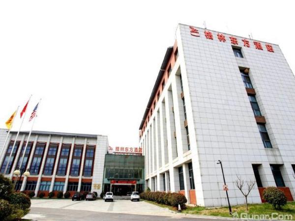 GreenTree Eastern NanJing Jiangning University Towm Ecomonic and Trade College Hotel Nanjing