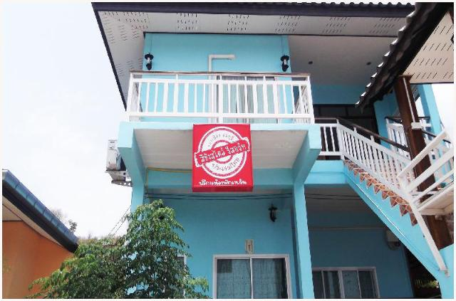 Sichangstyle Resort – Sichangstyle resort