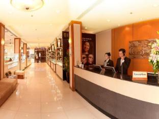 Catina Saigon Hotel Ho Chi Minh City - Reception