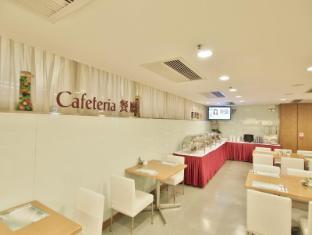 카리타스 오스월드 장 인터내셔널 하우스 홍콩 - 식당