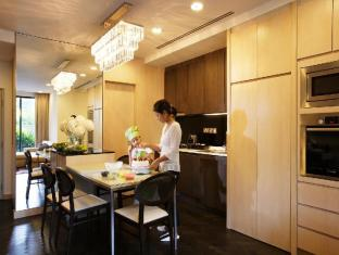 Fraser Suites Singapore Singapore - Three Bedroom Terrace - Dining and Kitchen