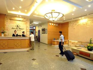 Lan Lan 1 Hotel Ho Chi Minh City - Lobby