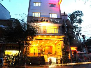 兰兰1酒店 胡志明市 - 酒店外观