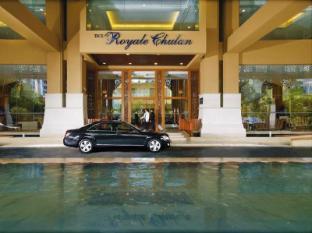The Royale Chulan Hotel Kuala Lumpur Kuala Lumpur - Entrance