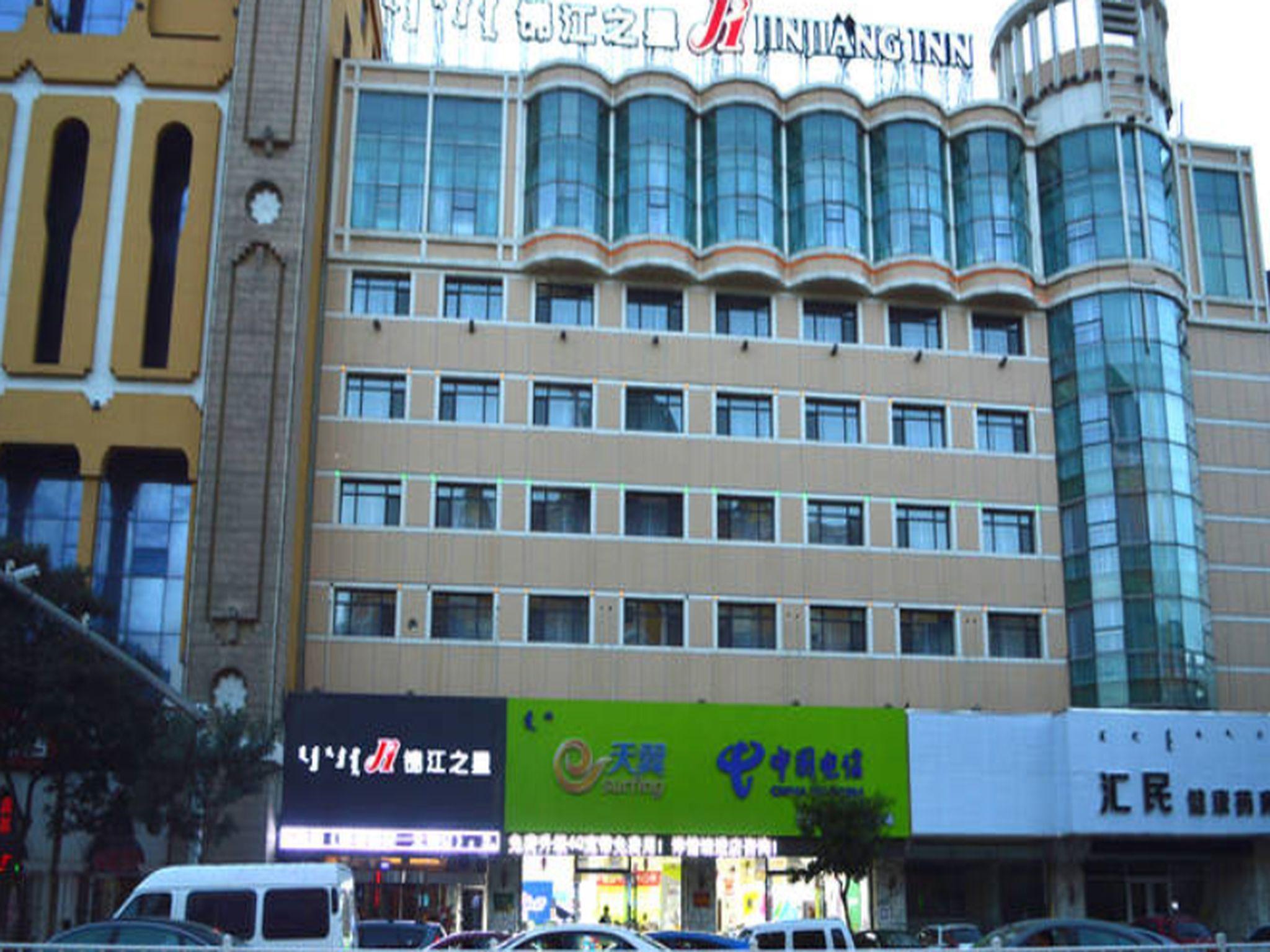Jinjiang Inn Hohhot South Tongdao Road