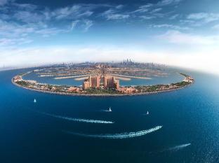 Atlantis The Palm Dubai Dubai - Hotel Aussenansicht