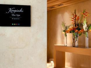 Kempinski Hotel Aqaba Aqaba - Spa centar