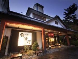 The Aizuya Hotel