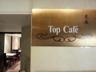 Oriental Lander Hotel Hongkong - restavracija