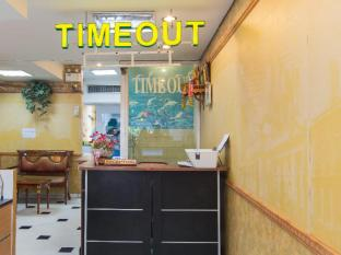 Time Out Hotel Phuket - Reception