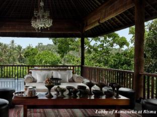 Komaneka at Bisma Ubud Bali - Lobby