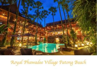 Royal Phawadee Village Patong Beach Hotel Phuket - Interior