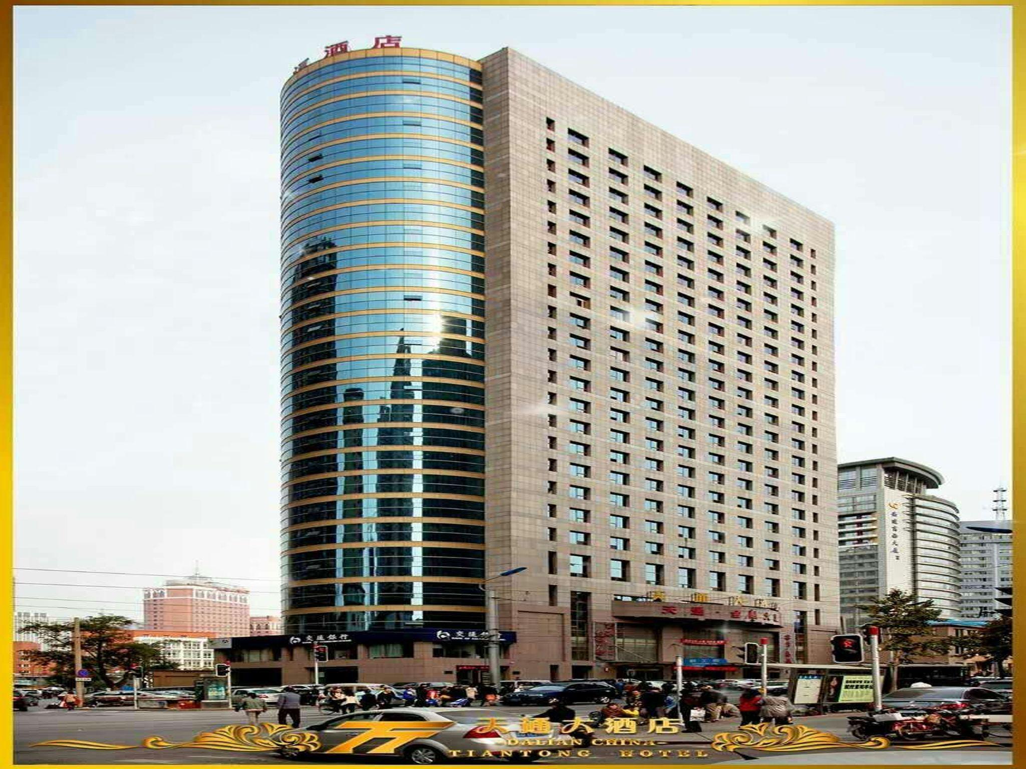 Tian Tong Hotel