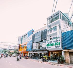โรงแรมกรีน บ็อกซ์ (Green Box Hotel)