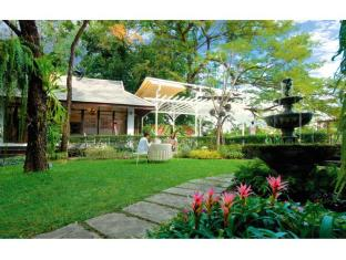 Ping Nakara Boutique Hotel and Spa Chiang Mai - Garten