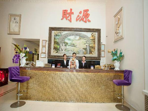 Fortune 1127 Hotel Ho Chi Minh City