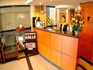 Fersal Hotel Manila Manila - Lobby