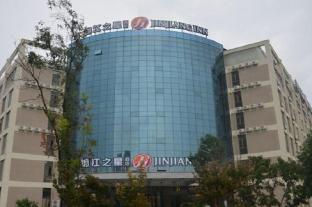 Jinjiang Inn Hotel Kunming Economic Development Zone Branch