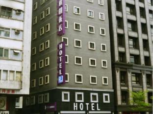 Li Yuan Hotel Taipei - Exterior