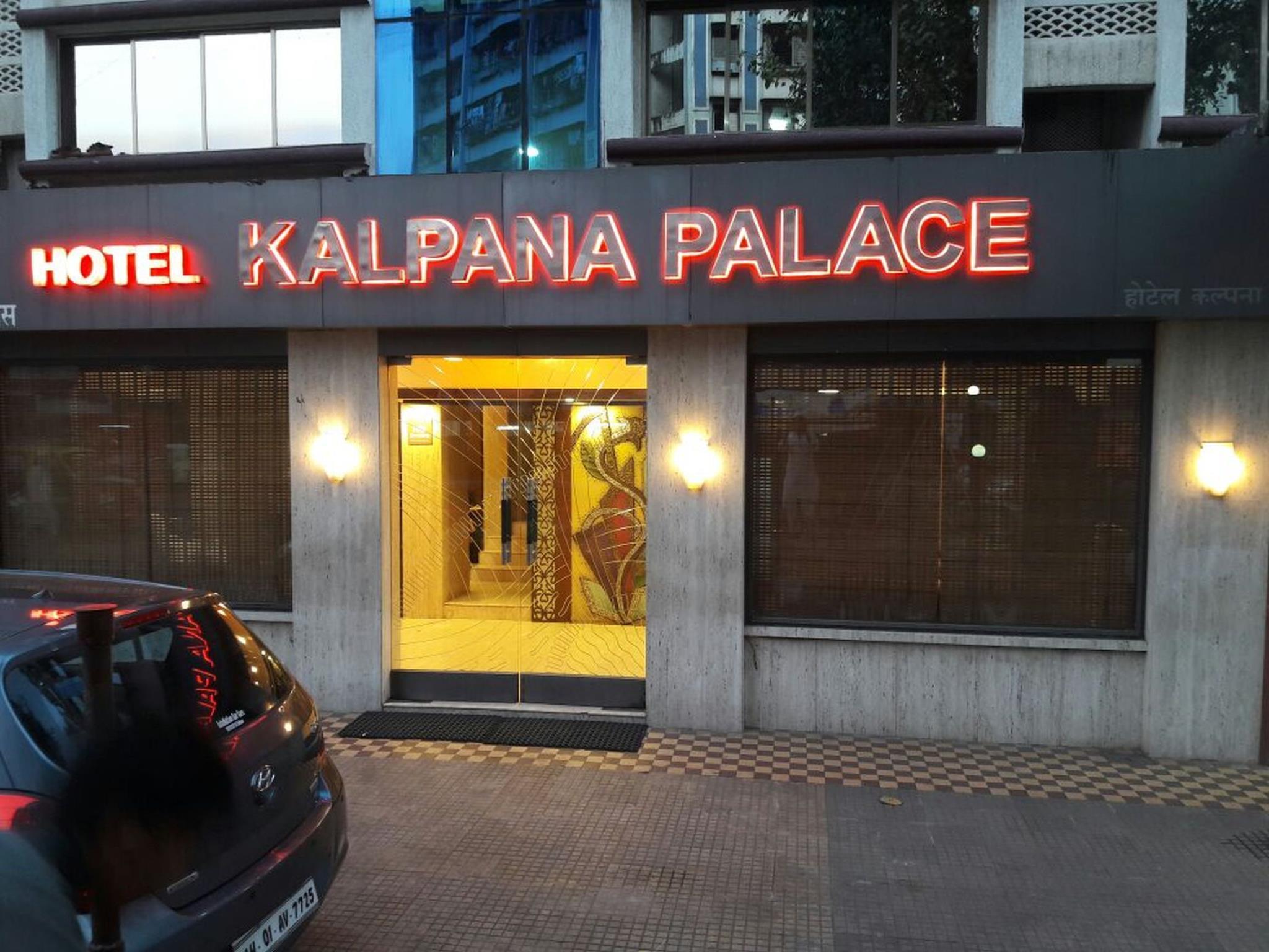 Kalpana Palace