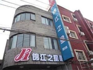 Jinjiang Inn Beijing Hepingmen Branch