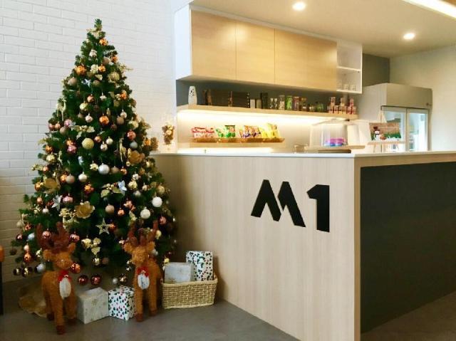 เอ็ม-วัน เรสซิเดนซ์ – M-one Residence