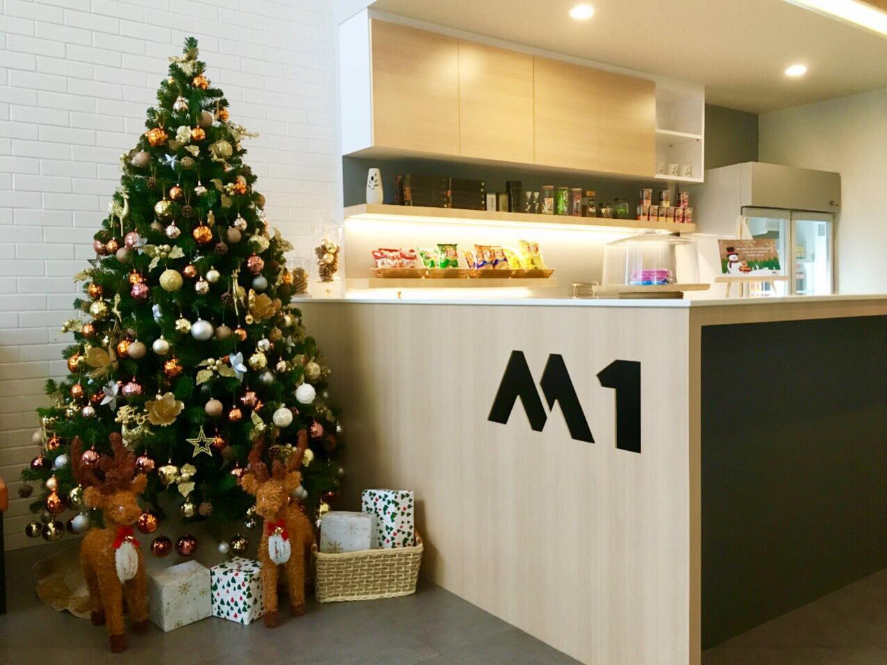 M-one Residence เอ็ม-วัน เรสซิเดนซ์