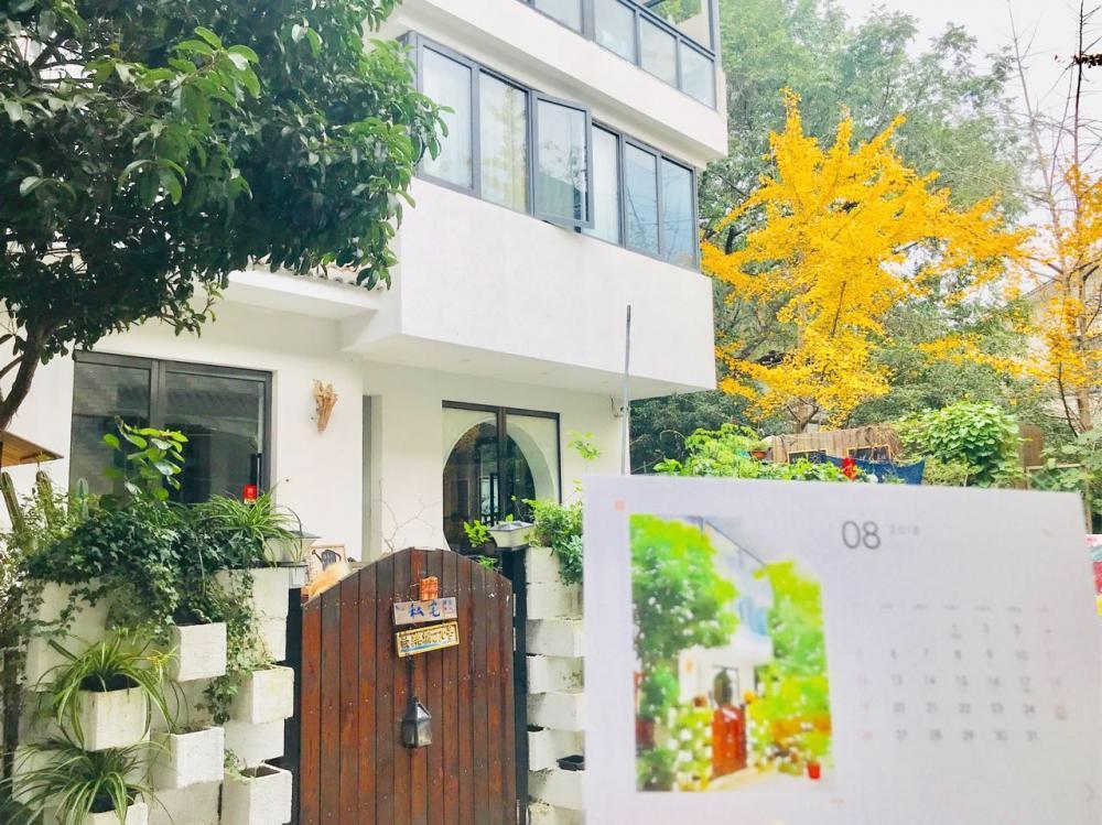 Hangzhou Nearby Lingyin That Day Inns