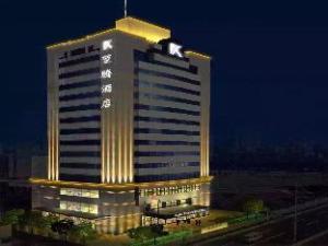 KUN TENG Hotel