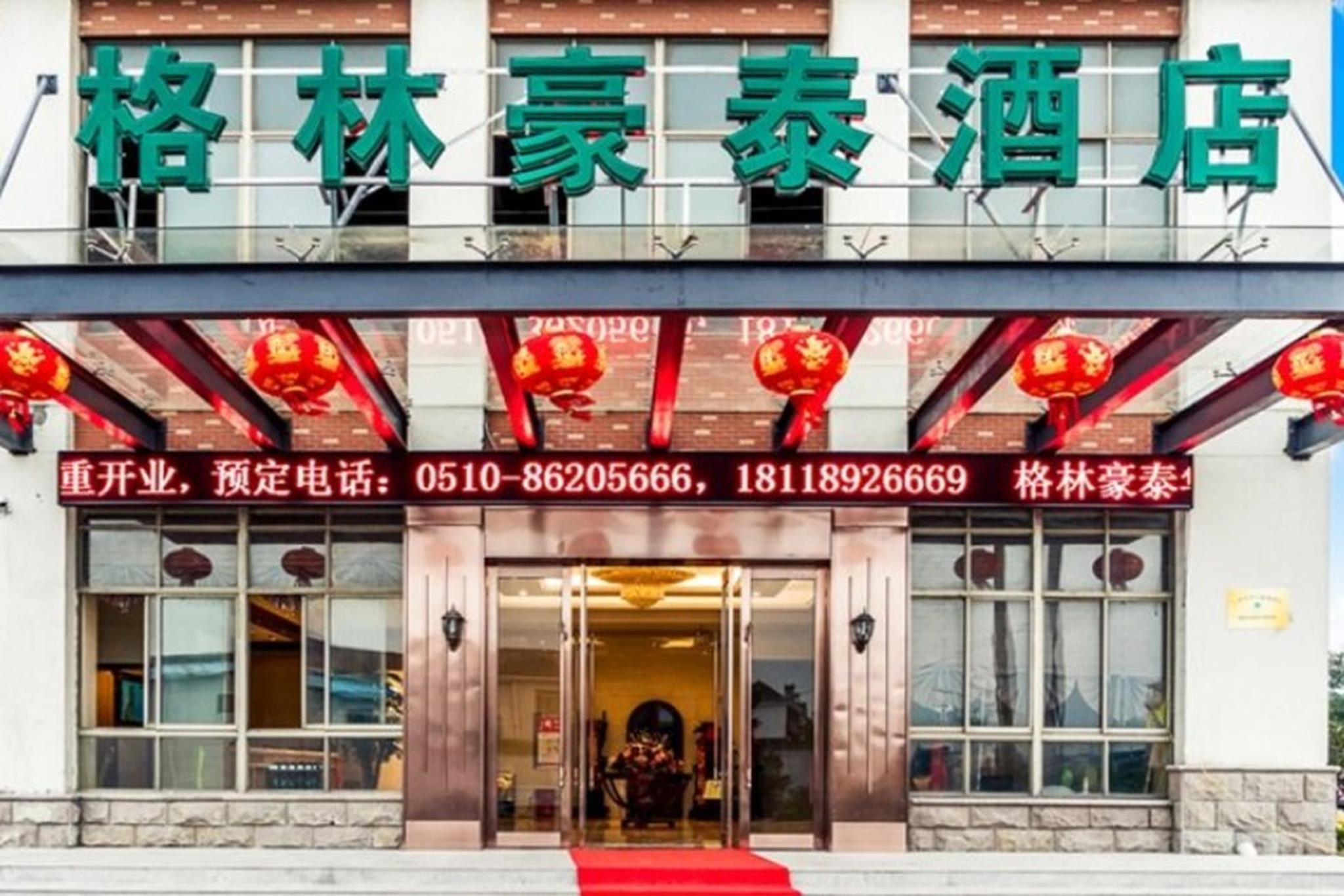 GreenTree Inn JiangSu Wuxi Jiangyin Huashi Avenue Huaxi Village Business Hotel