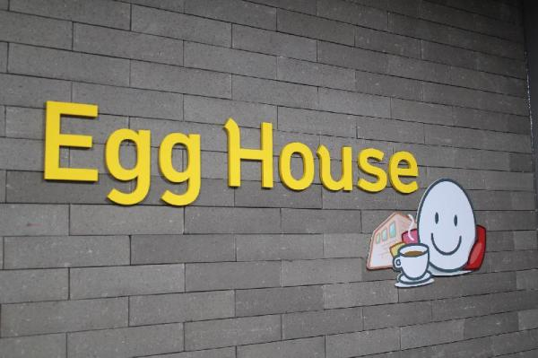 Dongdaemun EggHouse Hostel (Foreigners Only) Seoul