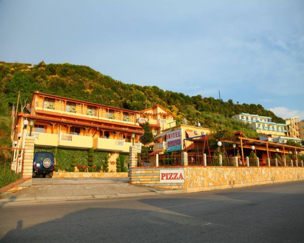 Ramosaco Complex