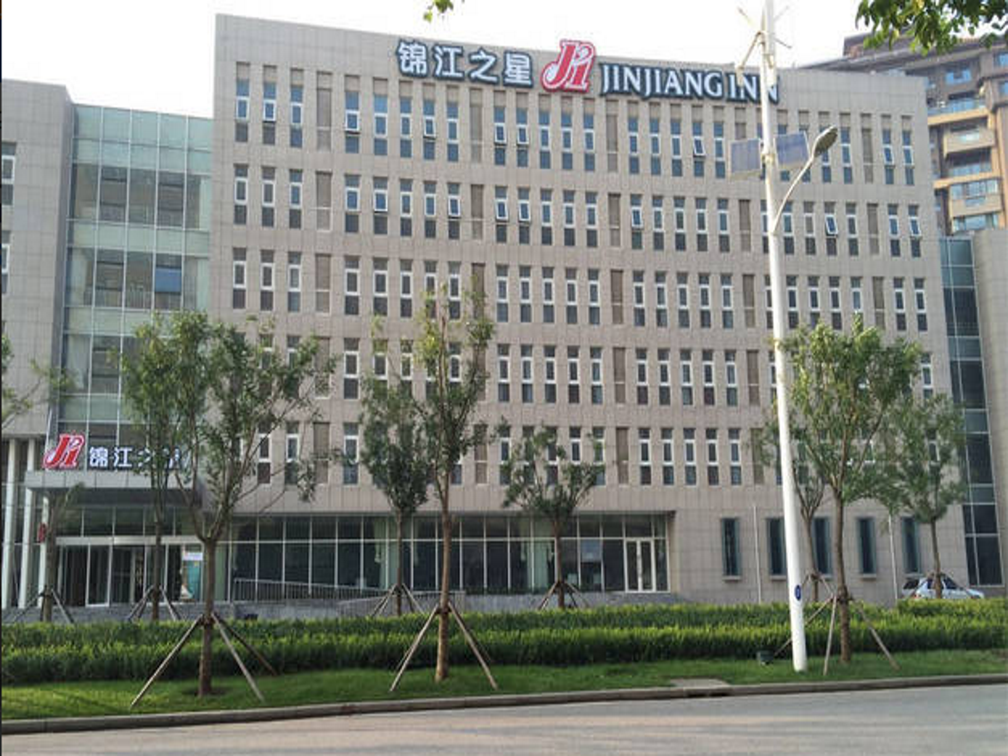 Jingjiang Inn Hotel Tianjin Zhongxin Eco City Branch