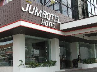 Jumbotel Hotel โรงแรมจัมโบเทล