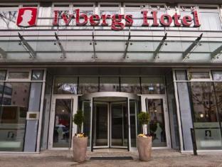 Ivbergs Hotel Premium Βερολίνο - Εξωτερικός χώρος ξενοδοχείου