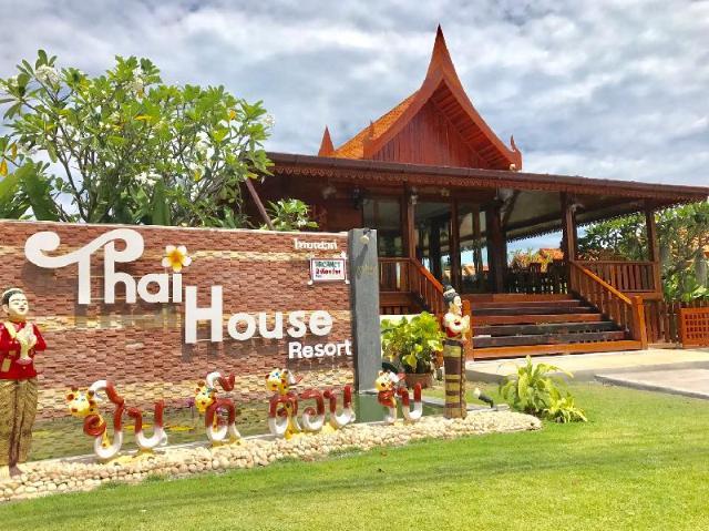 ไทย เฮาส์ – Thai House Hua Hin