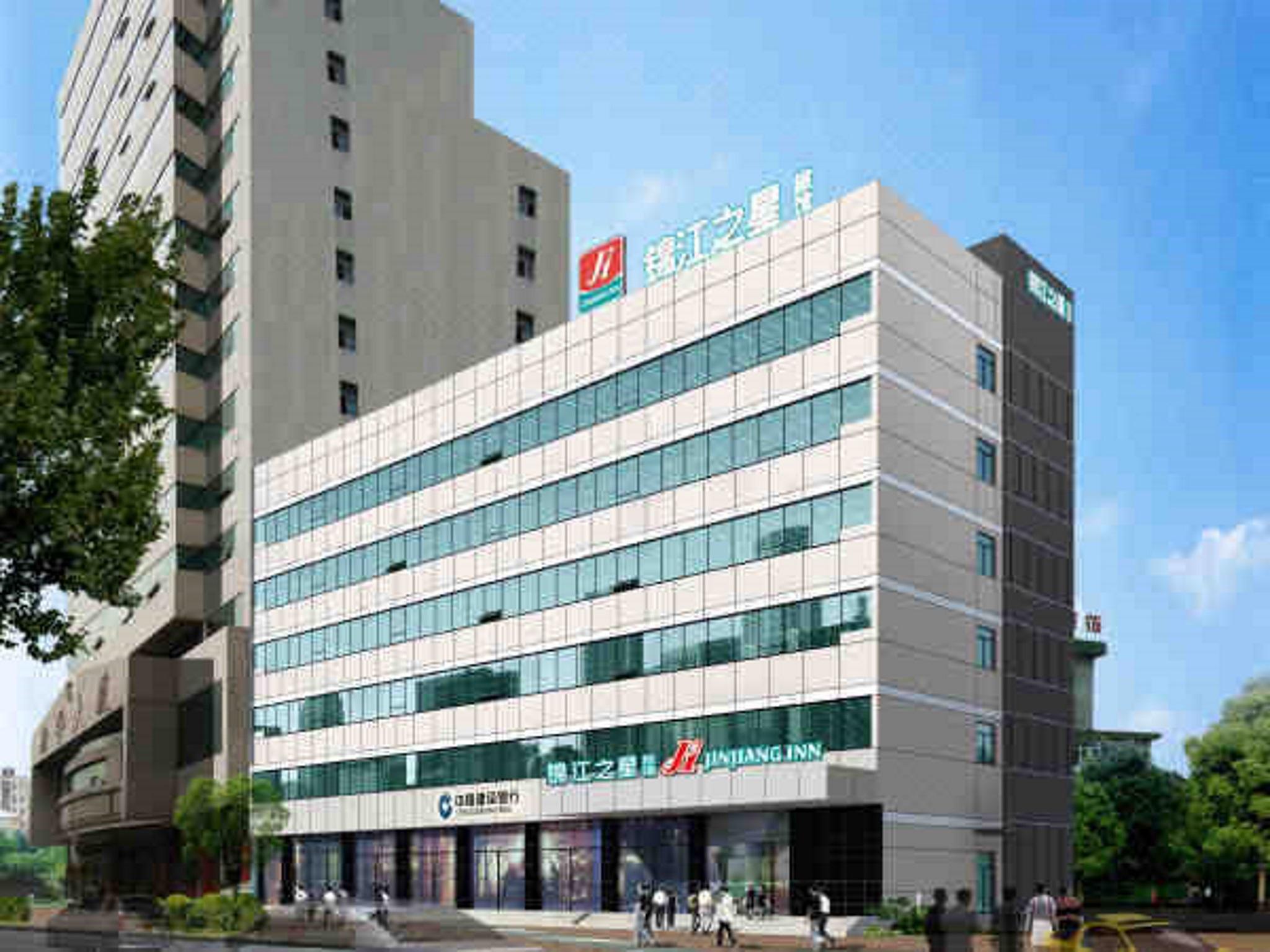 Jingjiang Inn Weifang Xinghua Road Branch
