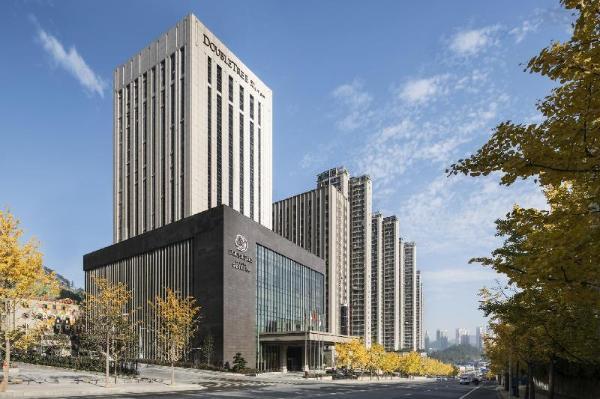 DoubleTree by Hilton Hotel Shiyan Shiyan