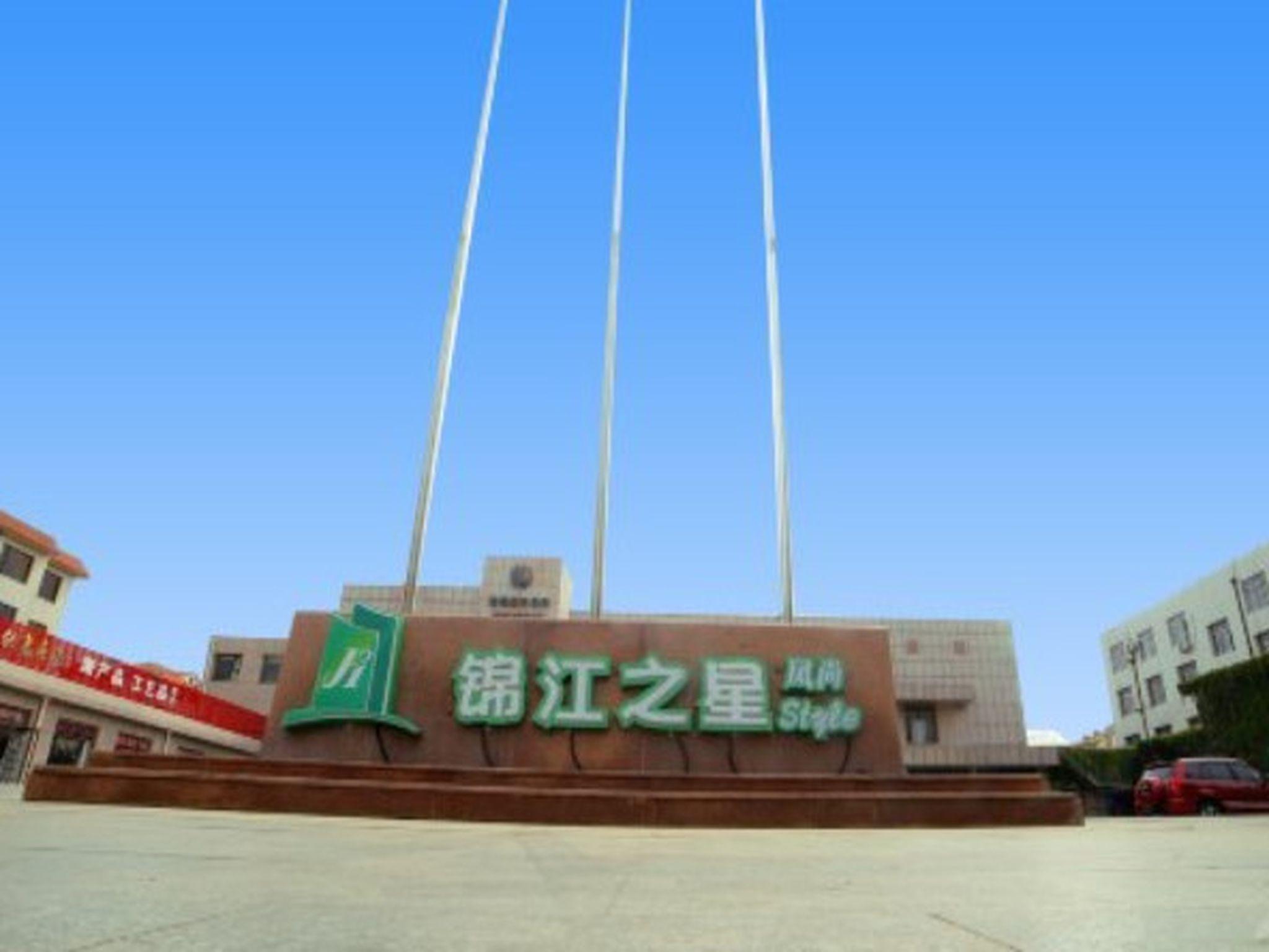 Jinjiang Inn Fengshang Yantai Penglaige Branch