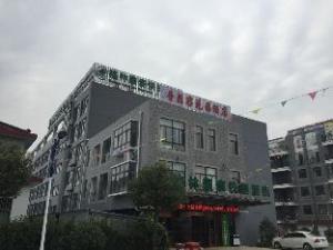 GreenTree Inn Nantong Baidian Town Xiushui Yuan Express Hotel