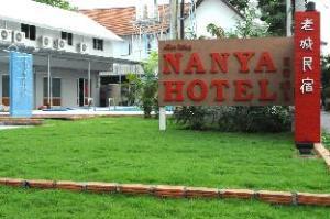 Nanya Hotel Chiang Mai