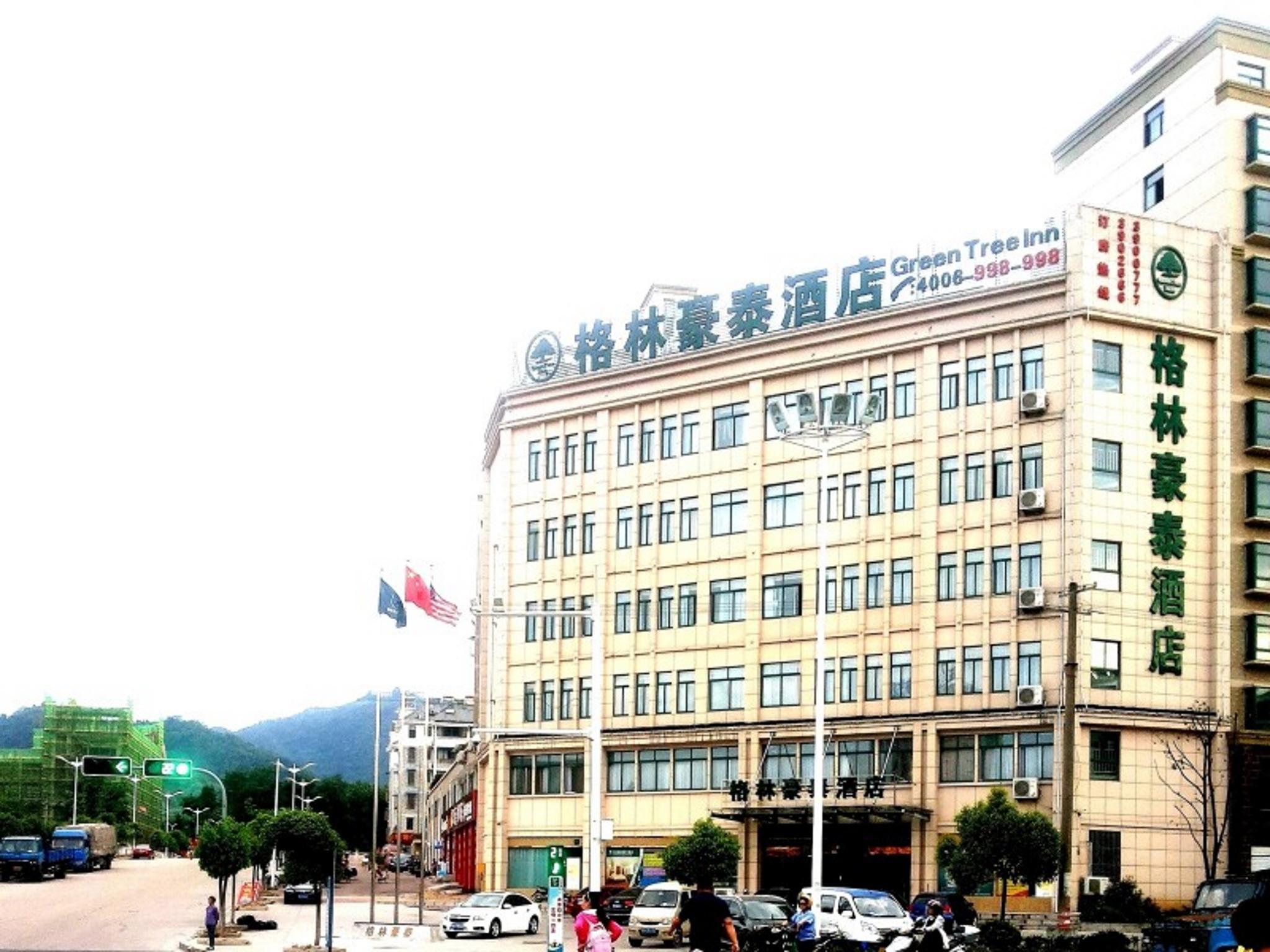 GreenTree Inn Luan Huoshan Yingjia Avenue Business Hotel