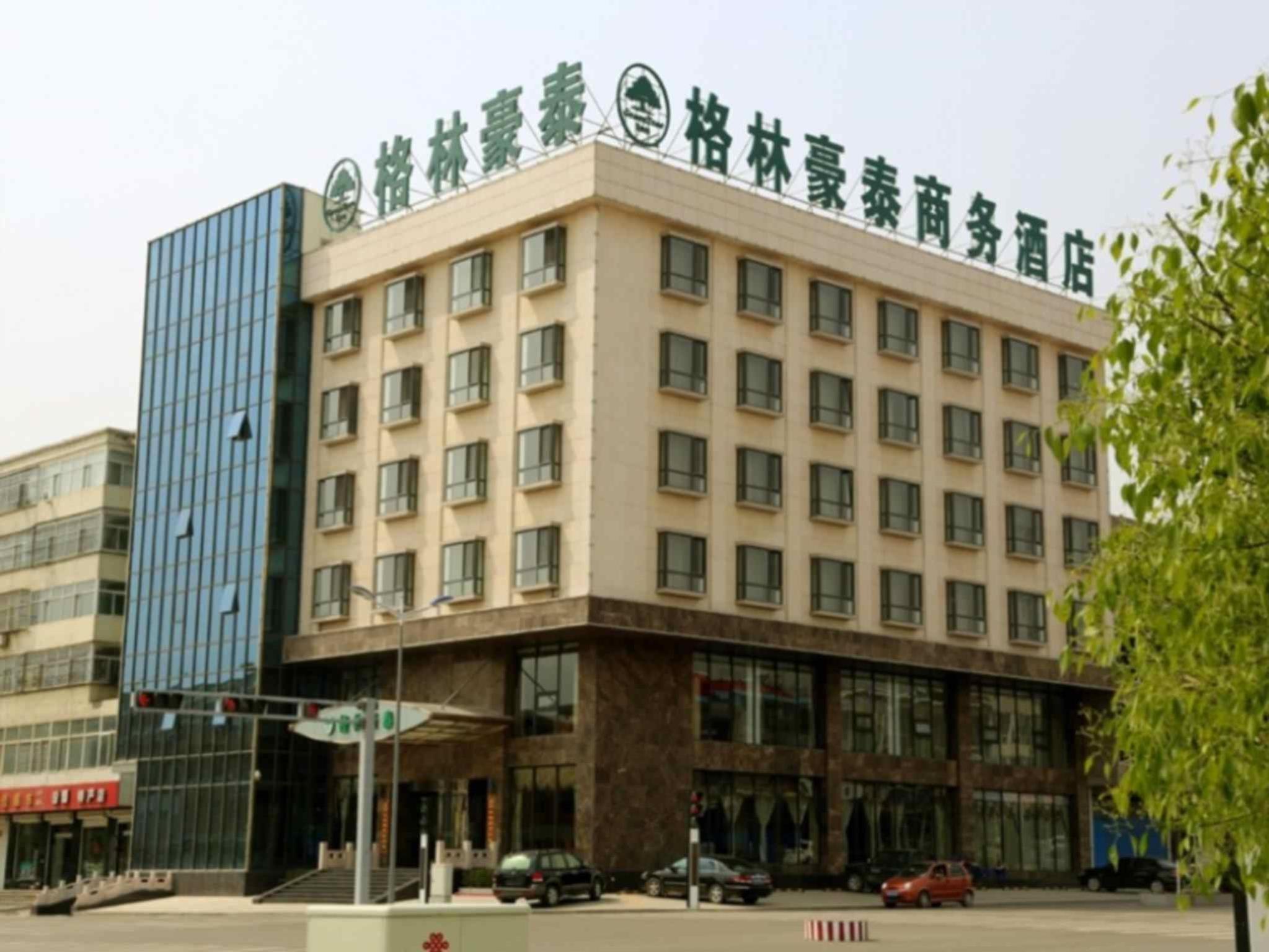 GreenTree Inn JiangSu Changzhou Changhe Express Hotel